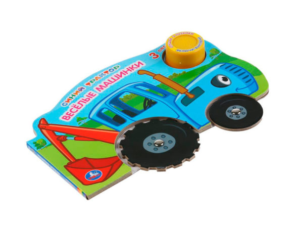 bay book baby blue tractor