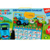 bay Music poster blue tractor