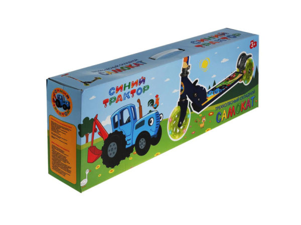Bay scooter blue tractor box
